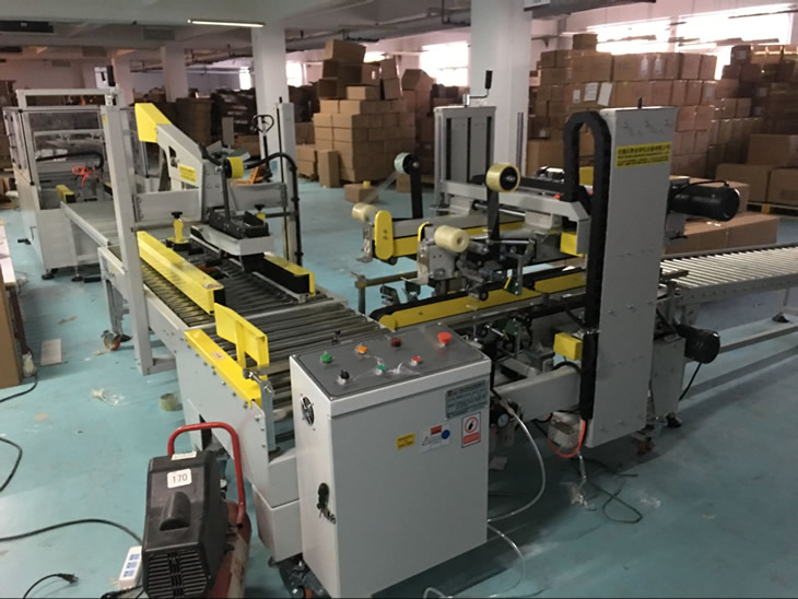 工字型封箱机-1