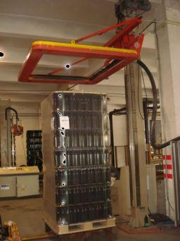 托盘热收缩包装机